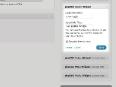 WP phpBB Bridge - User widget
