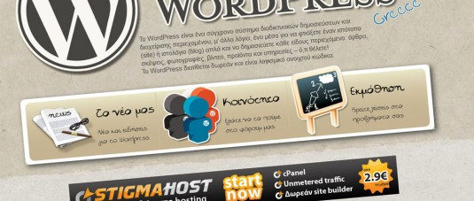 Greek-WordPress-Community